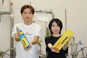 【ご案内】ラベルを一新。大学ブランド焼酎「薩摩熱徒」(2020年製造)が好評販売中!
