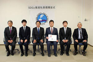 【水産学部】かぎんSDGs推進私募債贈呈式を開催